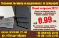 Тиснение логотипа на ежедневники в Запорожье по супер цене!